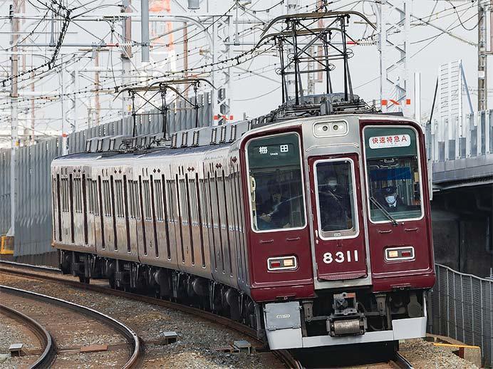 阪急京都線で「快速特急A」の運転開始