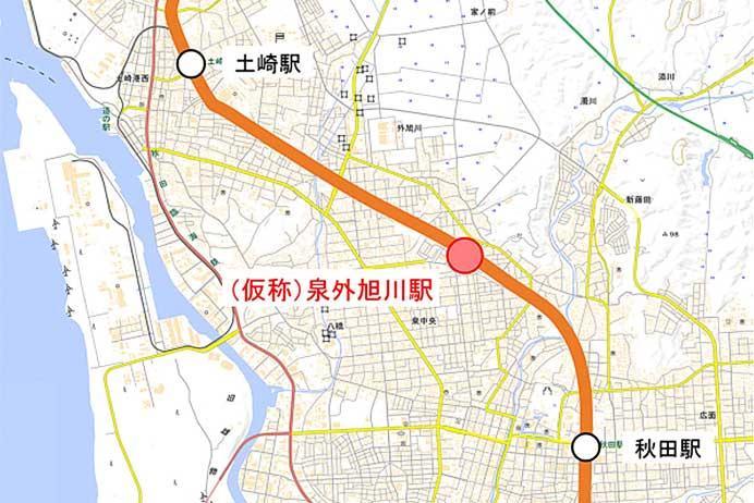 JR東日本,奥羽本線に(仮称)泉外旭川駅を設置へ