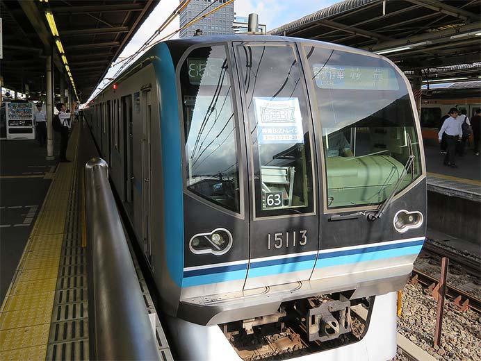 東京メトロ東西線で1月21日から「時差Bizトレイン」運転