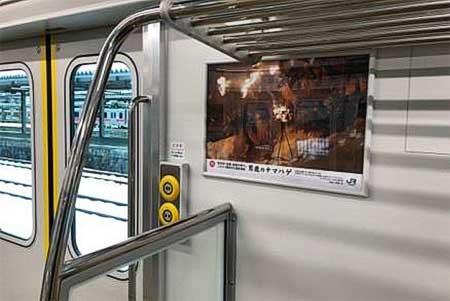 JR東日本,「男鹿ステーションぎゃらりー」オープン