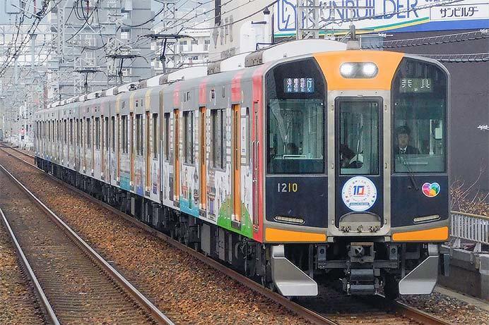「阪神なんば線開業10周年記念列車」運転