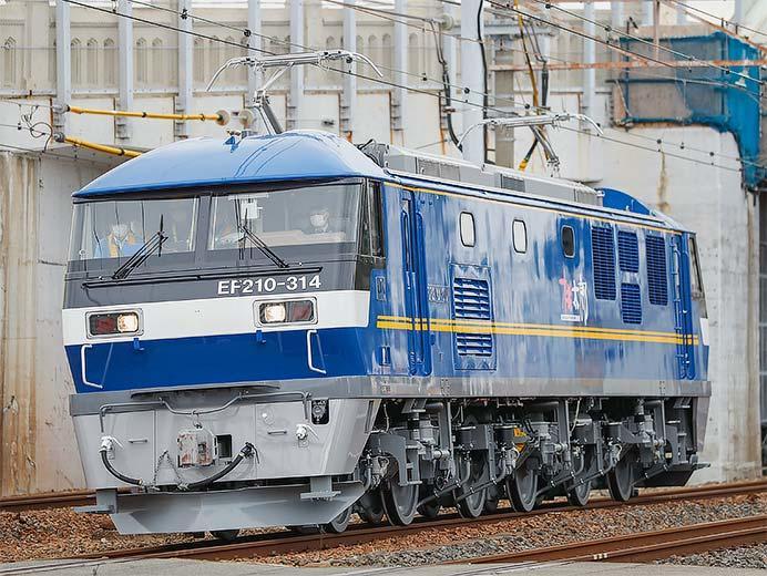 EF210-314が登場