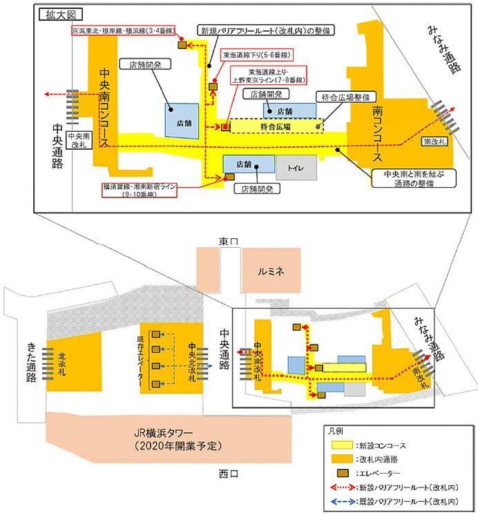 JR東日本,横浜駅に新たな改札内エリアを整備