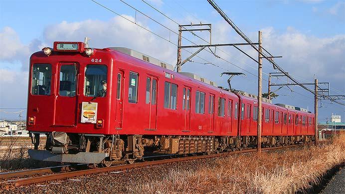 養老鉄道で『伊勢神宮初詣臨時列車』運転