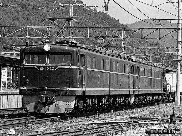 「国鉄直流電気機関車 EH10」を4月に発売