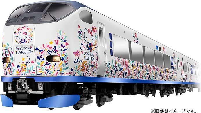 JR西日本,1月29日から「ハローキティはるか」を運転