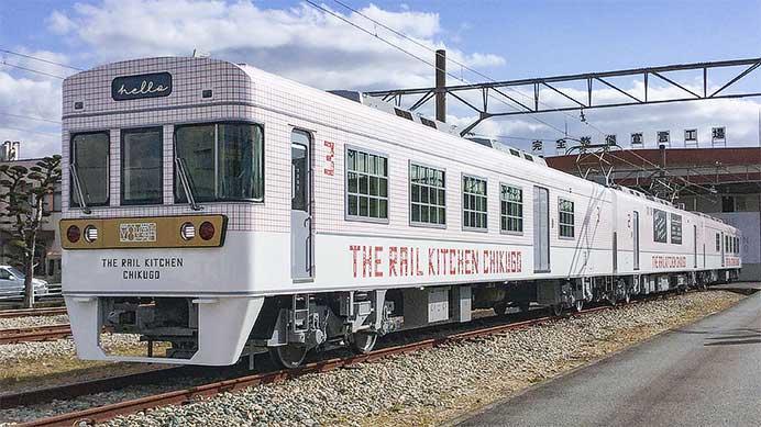 西鉄「THE RAIL KITCHEN CHIKUGO」が公開される