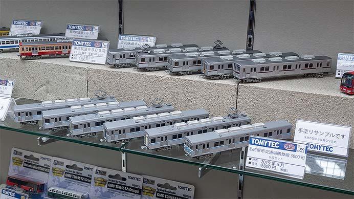 トミーテック,「鉄道コレクション」名古屋市交通局鶴舞線3000形を製品化