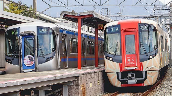 西鉄で「観梅列車」運転