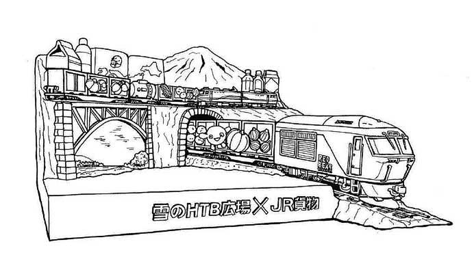 JR貨物,『第70回さっぽろ雪まつり』で貨物列車をモチーフとした大雪像を展示