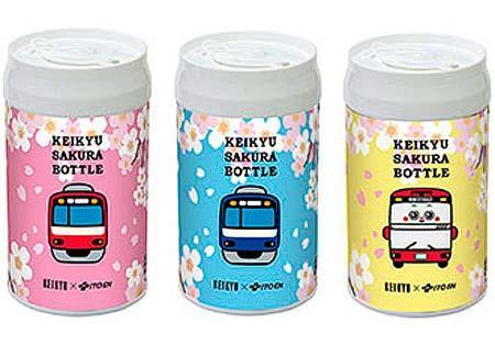 京急「KEIKYU SAKURA BOTTLE」発売