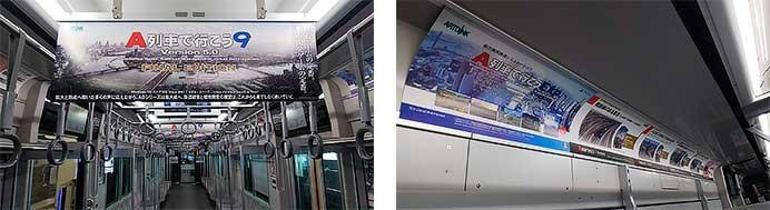 スマートフォンゲーム「はじめてのA列車で行こう」の半額セール実施中