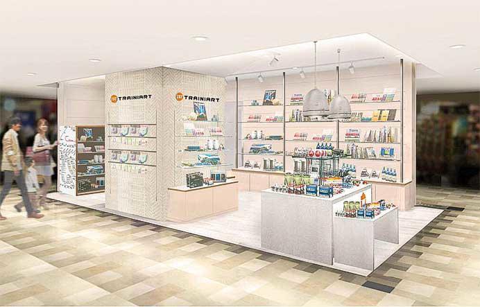 「TRAINIART アトレ吉祥寺店」が2月8日にオープン