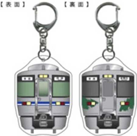 愛知環状鉄道「2000系電車アクリルキーホルダー」発売