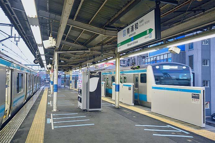 京浜東北線南浦和駅に可動ホーム柵が設置される