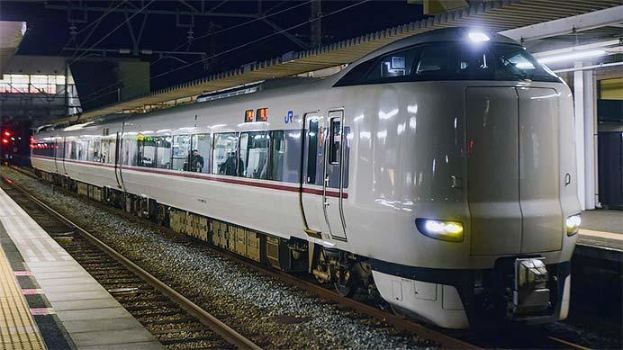 舞鶴線で287系による臨時快速運転