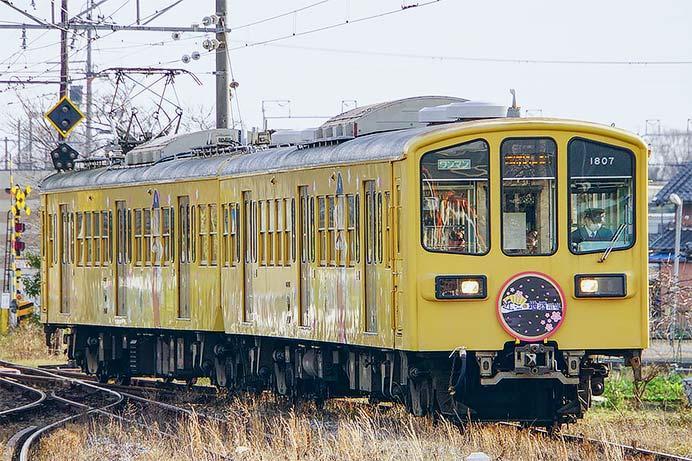 近江鉄道で『近江の地酒電車』運転