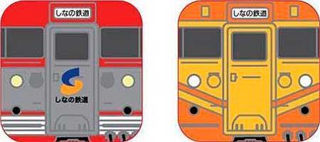 「しなの鉄道&台湾色」マグネットセット発売