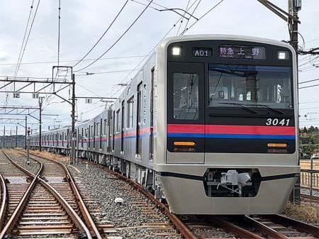 京成3000形3041編成が営業運転を開始