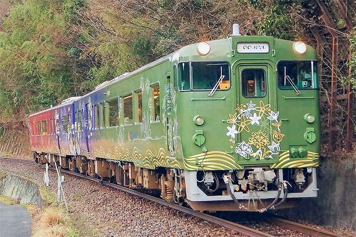 『○○のはなし』が美祢線に入線