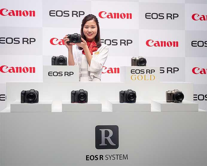 キヤノン,「EOS RP」を発表