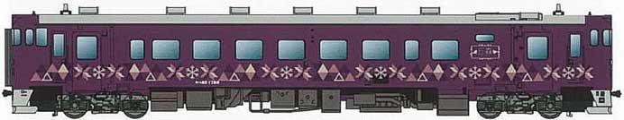 「紫水」号
