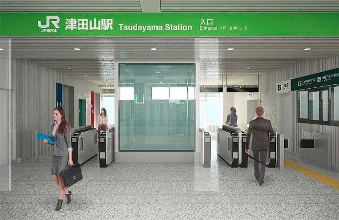 南武線津田山駅北口の一部・中野島駅臨時改札口を6月上旬から使用開始