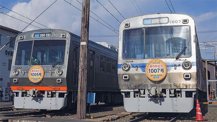 静岡鉄道で『1005号さよならイベント』開催
