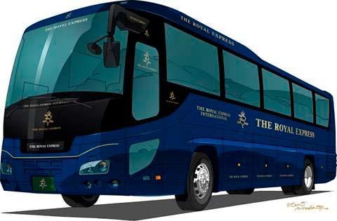 「THE ROYAL EXPRESS」に専用バスを導入へ