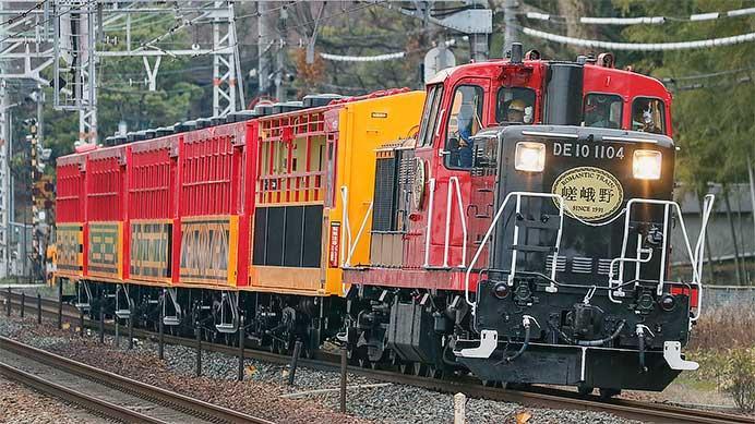 嵯峨野観光鉄道のトロッコ車両が出場