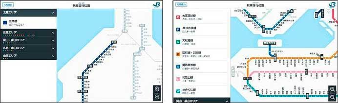 JR西日本,列車運行情報の案内拡大を実施