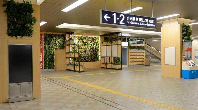 小田急,経堂駅構内で緑化装飾