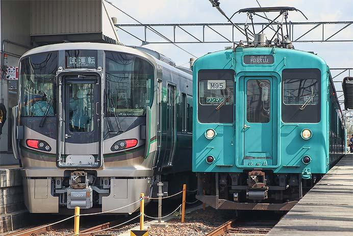 227系1000番台が橋本と王寺で展示される