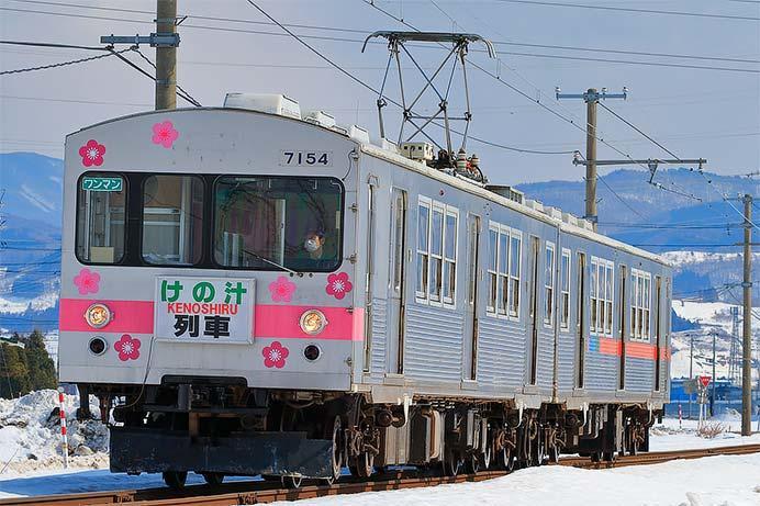 弘南鉄道で「けの汁列車」運転