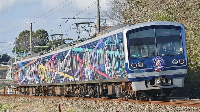 伊豆箱根鉄道「HAPPY PARTY TRAIN 」にバースディヘッドマーク