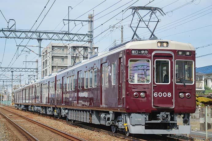 阪急6000系6008編成が伊丹線で営業運転を開始