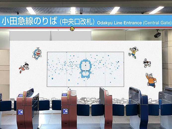 小田急,2月26日から登戸駅構内に「ドラえもん」の装飾を実施
