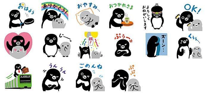 JR東日本「Suicaペンギン」期間限定LINEスタンプ配信