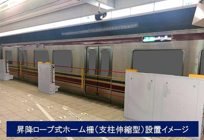 西鉄福岡(天神)駅で2月28日からホームドア実証実験
