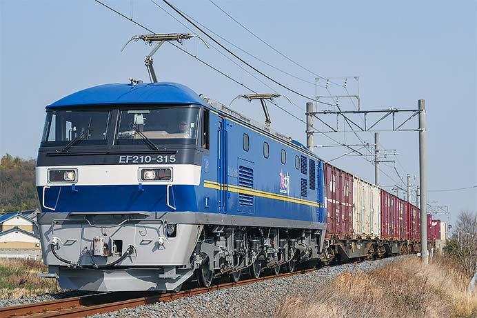 EF210-315が四国へ