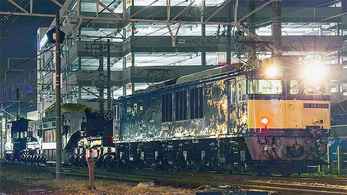 https://cdn3.railf.jp/img/news/2019/03/190302_ef64_801_4224_468188685435.jpg