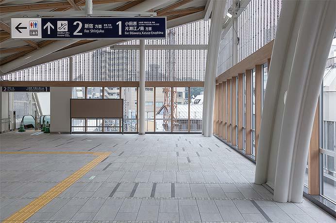 代々木八幡駅の橋上駅舎・新ホームが公開される