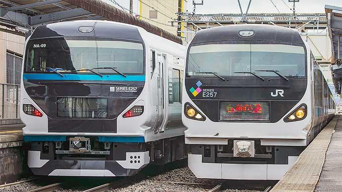 E257系2000番台が配給輸送される