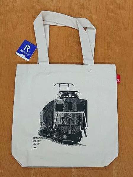 大井川鐵道「電気機関車E101トートバッグ」発売