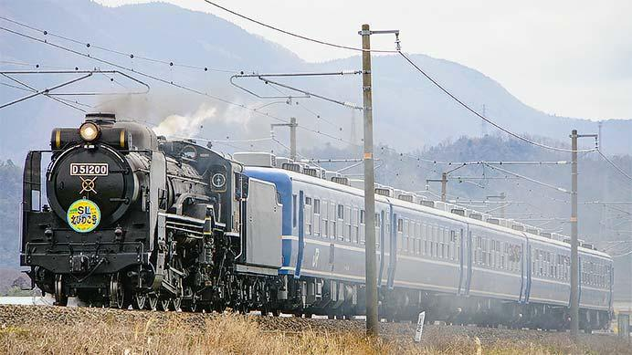 """D51 200が""""SL北びわこ号""""をけん引"""