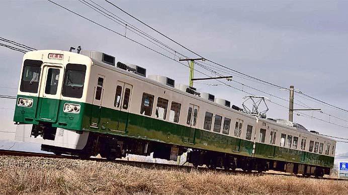 上信電鉄700形,3月10日から営業運転を開始