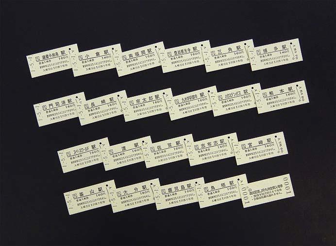 JR九州,「改元記念 全駅入場券セット」を発売