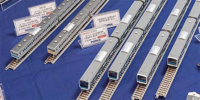 JR 103-1000系通勤電車(三鷹電車区)基本セットほか