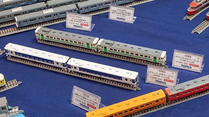 トミーテック,JR北海道キハ40形350番台・キハ40形400番台を製品化