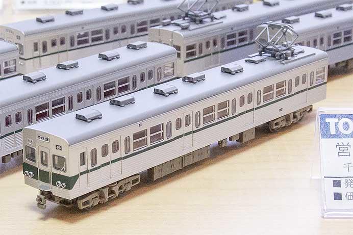 鉄道コレクション 営団地下鉄5000系 千代田線・非冷房車 5両セットA